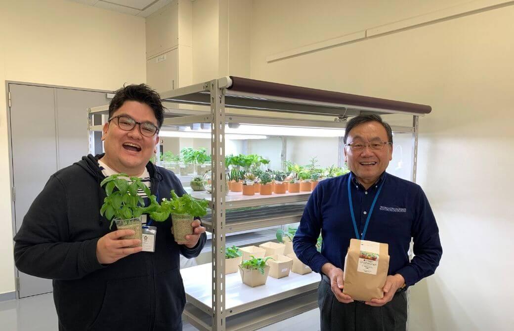 北海道の親子スタートアップが開発! 室内栽培の悩みを解決する''魔法の土''